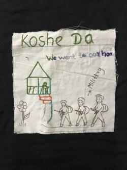 Kosheda