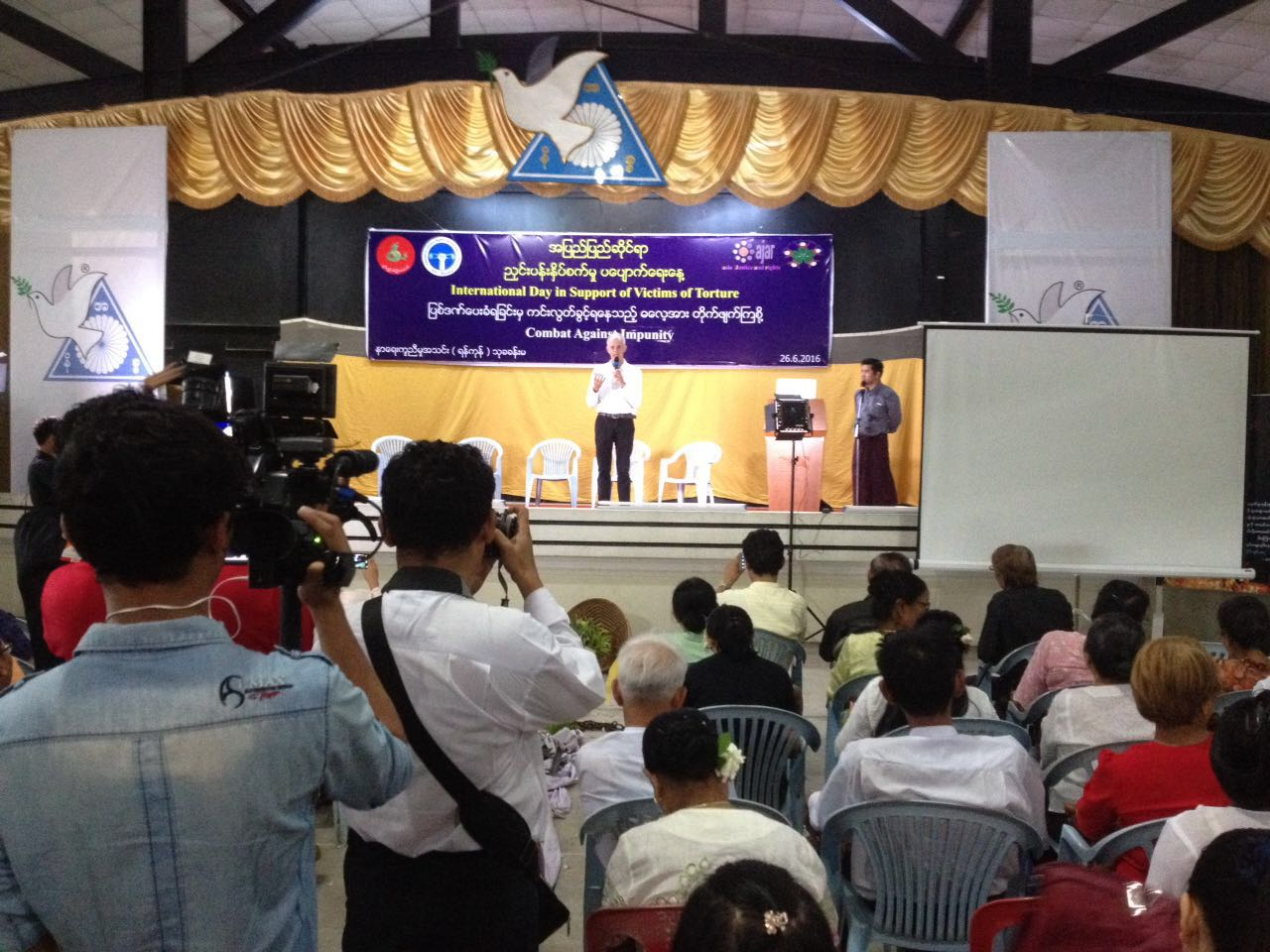 AJAR Myanmar Commemorating International Day in Support of Victims of Torture
