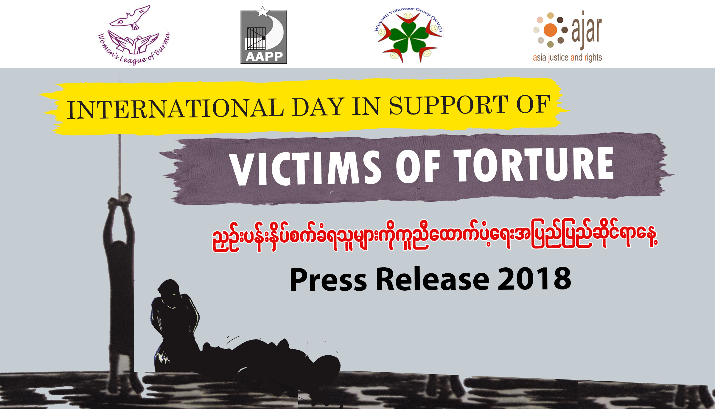 Press Release: International Day in Support of Victims of Torture, Yangon, Myanmar